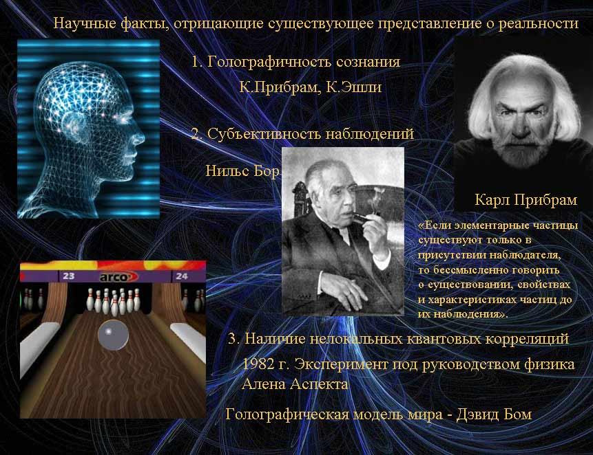 http://merkab.narod.ru/doklad/000.jpg