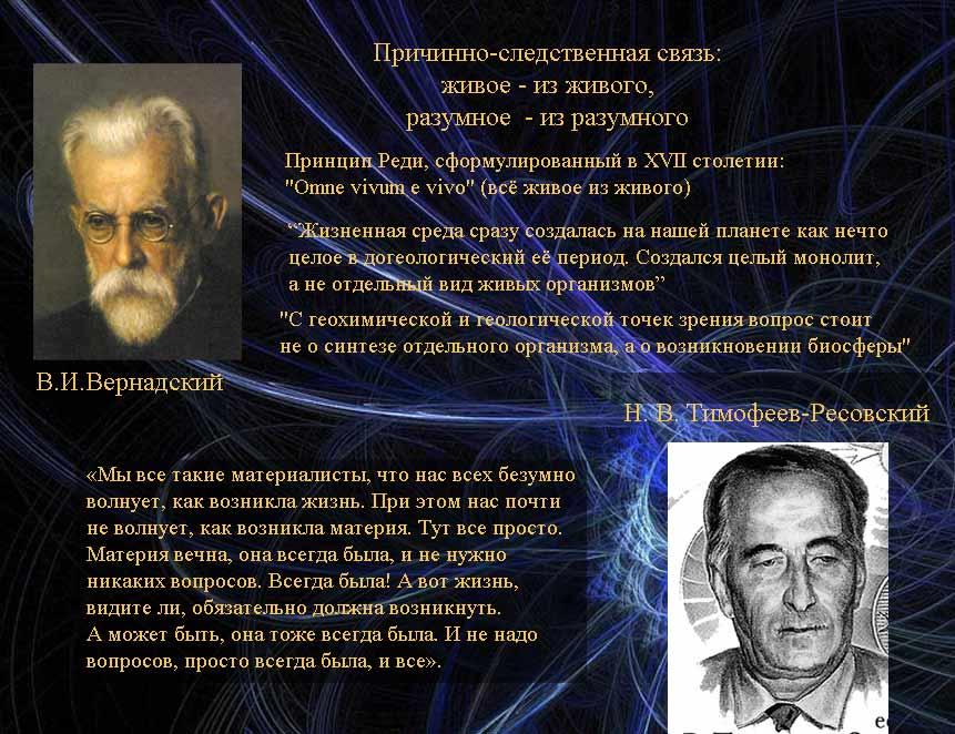 http://merkab.narod.ru/doklad/007.jpg